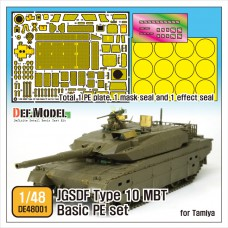 JGSDF Type10 Basic detail up set (for Tamiya 1/48) 1/48