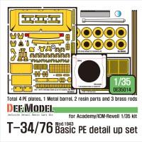 T-34/76 PE Basic detail up set  1/35