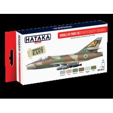Israeli AF 1970's desert colours Hataka red