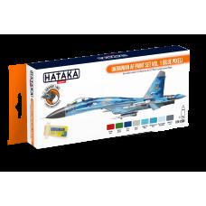 Ukranian AF Hataka oranje