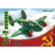 Tu-2 Bomber egg plane