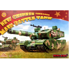 new chinese battle tank Egg tank scale