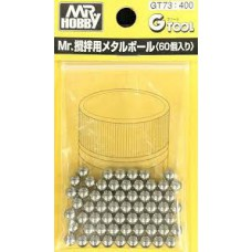 Mr. Metal ball Paint