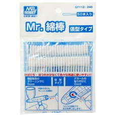Mr Cotton swab straight Decal products