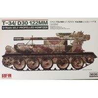 T-34 / D30 122mm Syrian Self-Propelled Howitzer 1/35