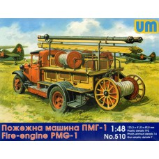 Fire-engine PMG-1 1/48