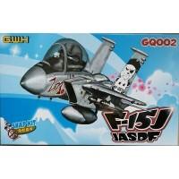 F-15J JASDF egg plane