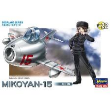 egg plane Mikoyan-15 egg plane
