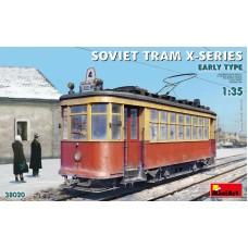 European tram car + passengers 1/35