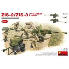 ZIS-2/ZIS-3 with Limber & crew 1/35