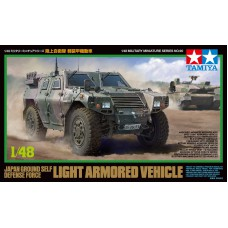 Light armored vehicle 1/48
