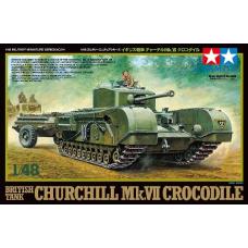 Churchill Mk.VII Crocodile 1/48