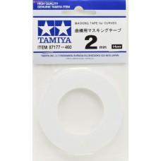 Masking tape 2 mm masking