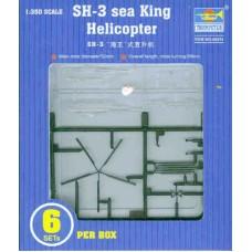 SH-3 Sea King 1/350
