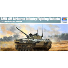 Russian BMD-4M 1/35