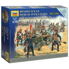 French Foot artilery 1/72