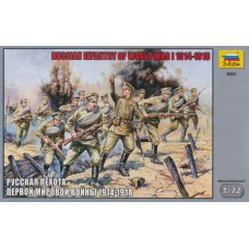 Russian infantry of WWI 1/72