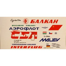 Tupolev 154 - Bulgarian Airlines Decals 1/144