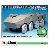 JGSDF Type 96 WAPC sagged wheels 1/35