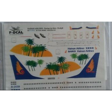 Hainan airlines Decals 1/144