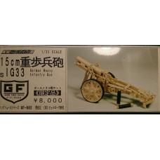 15cm sIG33 German Heavy Infantry Gun 1/35