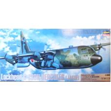 Lockheed C-130H Hercules JASDF 1/200