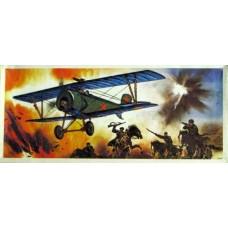 Nieuport 11 bebe 1/48