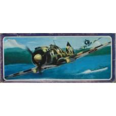 Caproni Reggiane Re.2000 Falco 1/50