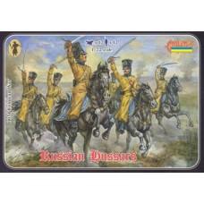 Crimean Russian Hussars 1/72