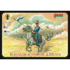 Russian Crimean Uhlans 1/72