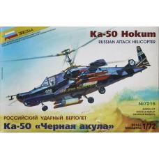 Kamov Ka-50 1/72